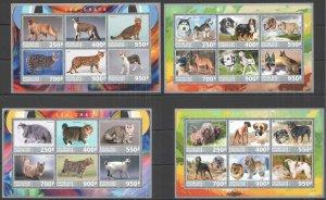 B0707 2017 GABON FAUNA PETS DOMESTIC ANIMALS CATS & DOGS !!! 4KB MNH