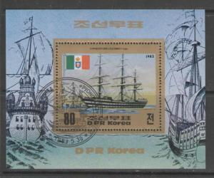 KOREA SGMSN2319 1983 OLD SHIPS FINE USED