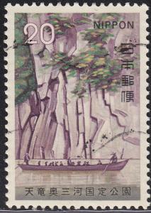 Japan 1147 Hinged Used 1973 Tenryu Valley