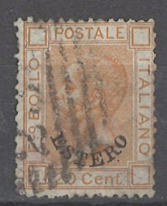 COLLECTION LOT # 2106 ITALY OFFICES #7 1878 CV=$32.50
