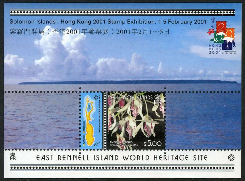 Solomon Islands 916 S/S,MI Bl.63, MNH. EXPO HONG KONG. Endemic orchid, Map, 2001