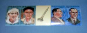 Libya - 1185, MNH Strip of 4, w/ Label, Set. Musicians