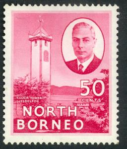 NORTH BORNEO 1952 KGVI 50c CLOCK TOWER Corrected JESSELTON Issue Sc 259 MH