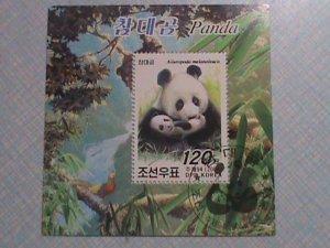 2005 KOREA STAMP: MOTHER PANDA & HER NEW BORN BABY CTO NH SOUVENIR SHEET.