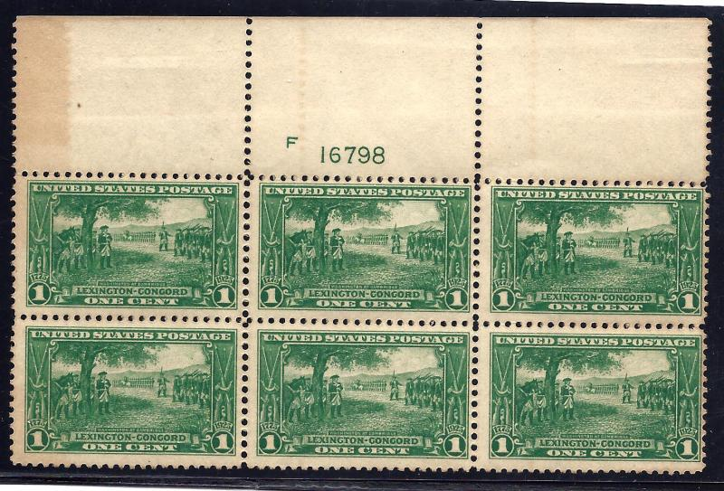 617 Mint,NH... Plate Block of 6... SCV $67.50... Another Penny Auction lot