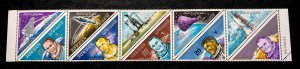 "RARE JORDAN 1966 USA SPACE ASTRONAUTS ""STRIP OF 5"" MNH STAMPS UNIQUE & HARD TO F"