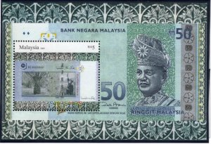 Malaysia Scott 1282 MNH** Currency Souvenir Sheet