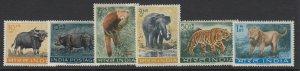 India, Sc 361A-366 (SG 460, 472-476), MLH/HR