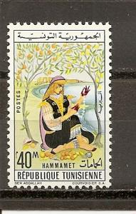 Tunisia 418 MNH