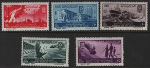 EGYPT, 523-527, (5) SET, HINGED, 1961,V Symbols of industry and electricity