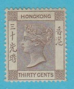 HONG KONG 48  MINT HINGED OG * NO FAULTS VERY FINE !