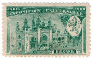 (I.B) France Cinderella :  Exposition Universelle 1900 (Bulgaria)