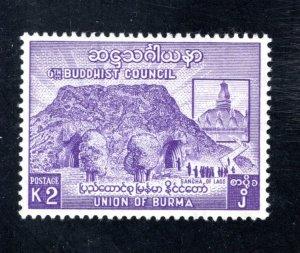 Burma, Scott 158   VF,  Unused,  Original Gum, CV $3.00   ....1050109