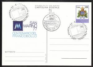 San Marino Coat of Arms 1977 Postal Card FDC  VF