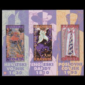 CROATIA 1995 - Scott# 230a S/S Neckties NH
