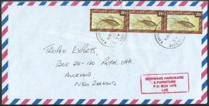 PAPUA NEW GUINEA 1994 cover to NZ, MAIL CENTRE LAE cds.....................13126