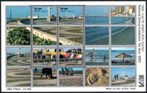 Israel 851 S/S, MNH. Tel Aviv Seashore Promenade, 1983