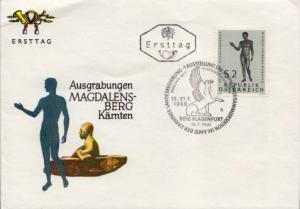 Austria, First Day Cover, Art