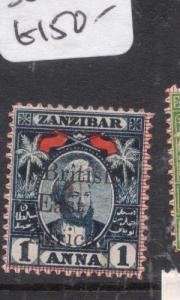 British East Africa On Zanzibar SG 88 MOG (3dkc)