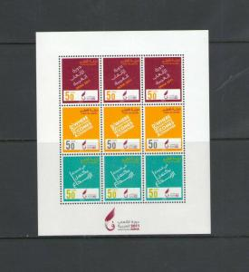 QATAR:  Sc. 1078 /**2011 ARAB GAMES DOHA **/ SHEET OF 3 SETS / MNH.