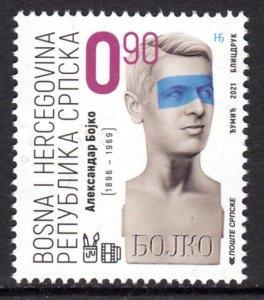 BOSNIA HERZEGOVINA SRPSKA 2021 FAMOUS PERSONS ALEKSANDAR BOJKO [#2104]