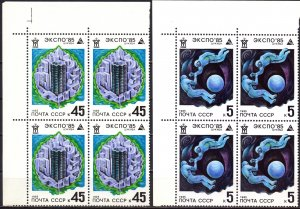 Soviet Union. 1985. 5534-37. Exhibition, space. MNH.