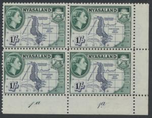 Nyasaland QE II 1953 SG 182 SC# 106 MNH marginal block x 4  plate 1a