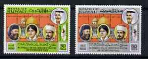 Kuwait 1977 Palestinian Freedom Fighters perf set of 2 un...