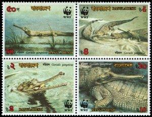 Bangladesh #340-343  MNH - Crocodiles (1990)