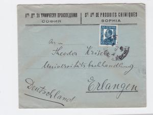 Bulgaria 1930s   stamps cover  R20307
