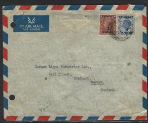 KUWAIT (PP2504B)     KGVI ON GB  2A+4A  A/M COVER TO ENGLAND