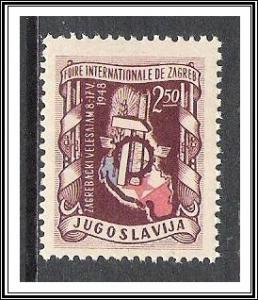 Yugoslavia #237 International Fair MNH