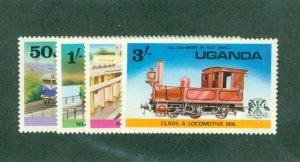 UGANDA 155-8 MNH BIN$ 2.00