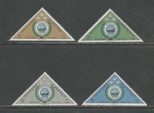 Kuwait Scott catalogue # 257-260 Unused Hinged