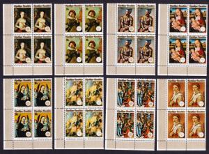 Rwanda Paintings 'Stokholmia 74' 8v Bottom Left Corner Blocks of 4 SG#609-616