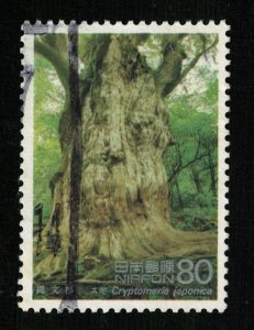 Japan, 80SEN (T-8788)