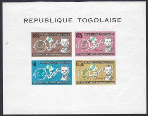 Togo C35a MNH BIN $2.50