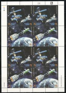 Marshall Islands 594 1995 Apollo-Soyuz m/s MNH