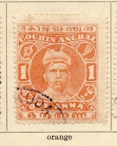 Cochin 1911 Early Issue Fine Used 1a. 322427