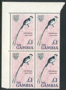 BIRDS - GAMBIA: 1966 MNH Complete Set in Blocks of 4; Sc. 215-227