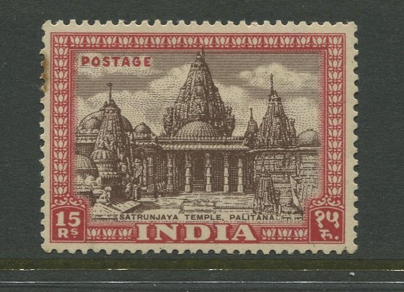 STAMP STATION PERTH India #222 Satrunjaya Temple Issue MNH CV$