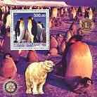 TURKMENISTAN SHEET MARINE LIFE PENGUINS BIRDS POLAR BEARS