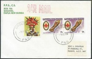 PAPUA NEW GUINEA 1980 cover ex DOGURA......................................39587