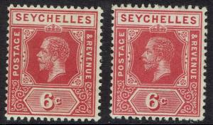 SEYCHELLES 1917 KGV 6C BOTH SHADES WMK MULTI CROWN CA