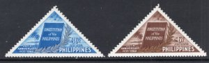 Philippines 814,C82 MNH VF