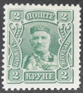 DYNAMITE Stamps: Montenegro Scott #85 – UNUSED