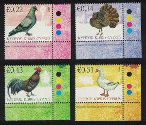 Cyprus Domestic Fowl Pigeon Turkey Cockerel Duck Birds 4v Traffic Lights