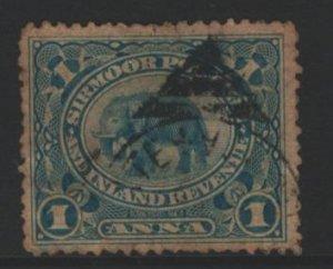 Sirmoor Sc#13 Used