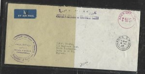 YEMEN  PEOPLES REP OF S YEMEN  (PP0709B)  1968 STAMPLESS A/M TO ENGLAND