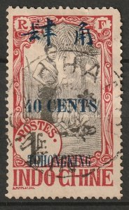 French Offices Tchongking 1919 Sc 64 used Hanoi CDS